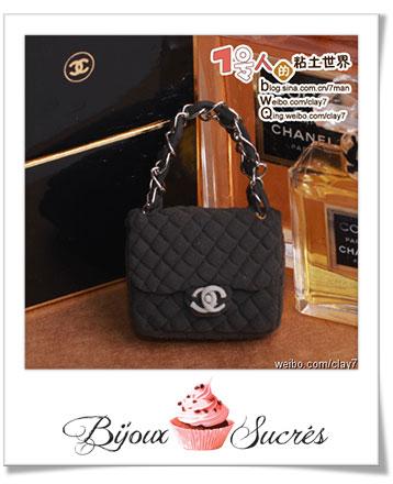 Tuto fimo   Sac à main inspiration Chanel – Bijoux Sucrés e8735ad509d